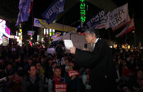 5차희망버스연서_이명익.jpg